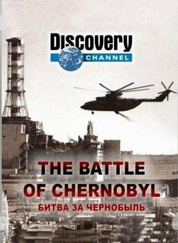 Трагедия на экране. Фильмы про аварию на Чернобыльской атомной станции, - ФОТО, фото-4