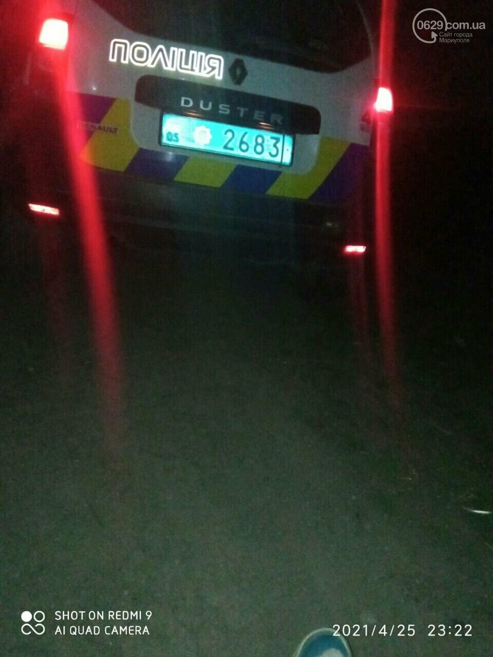 Под Мариуполем авто полицейских травмировало женщину, - ФОТО , фото-2