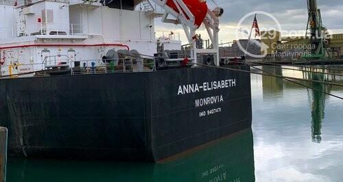У берегов Индонезии погиб моряк из Мариуполя,- ФОТО, фото-1