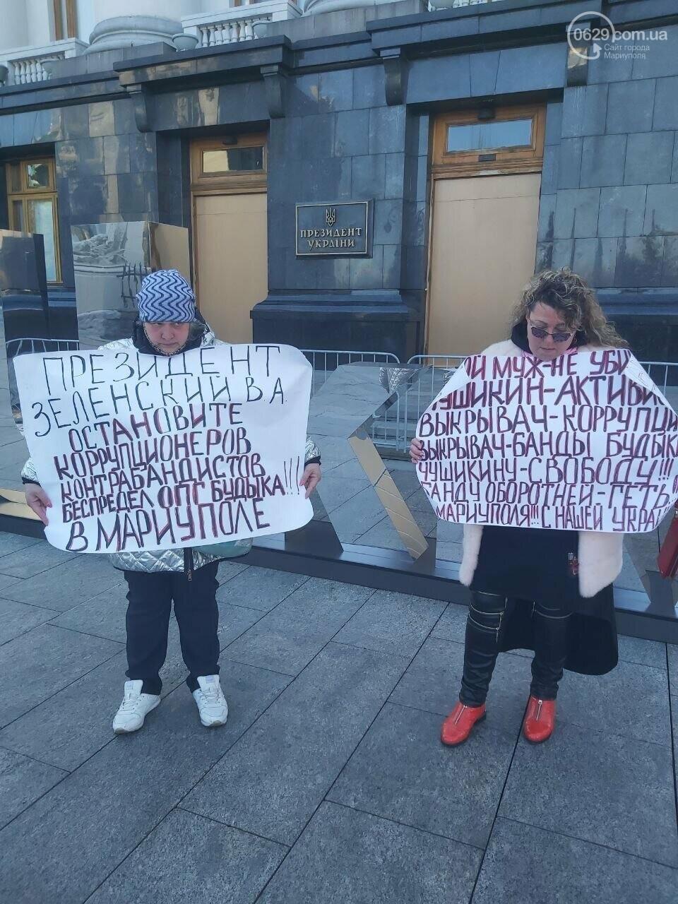 Родственники подозреваемого в убийстве Чушикина устроили голодовку перед Офисом Президента в Киеве, - ФОТОФАКТ, фото-2
