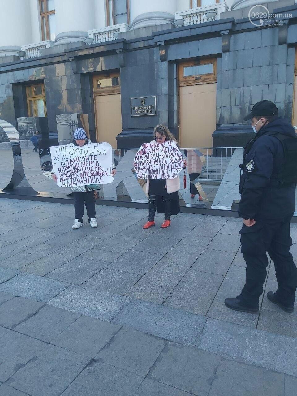 Родственники подозреваемого в убийстве Чушикина устроили голодовку перед Офисом Президента в Киеве, - ФОТОФАКТ, фото-1