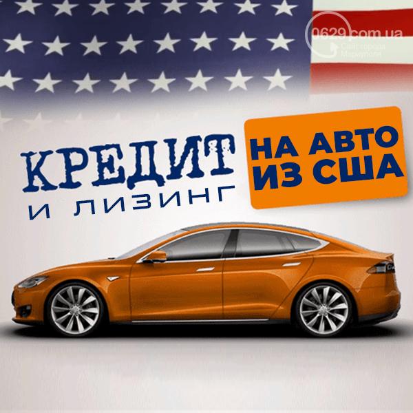 Станьте владельцем новенького авто уже сегодня, фото-2