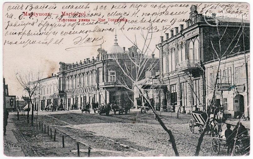 Есть план спасения «Старого города». В Мариуполе воссоздали градостроительный совет и создали заново – историко-культурный, фото-1