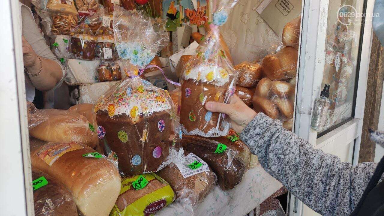 Космические цены на паски. Сколько стоит главное лакомство праздника, - ФОТОРЕПОРТАЖ, фото-38