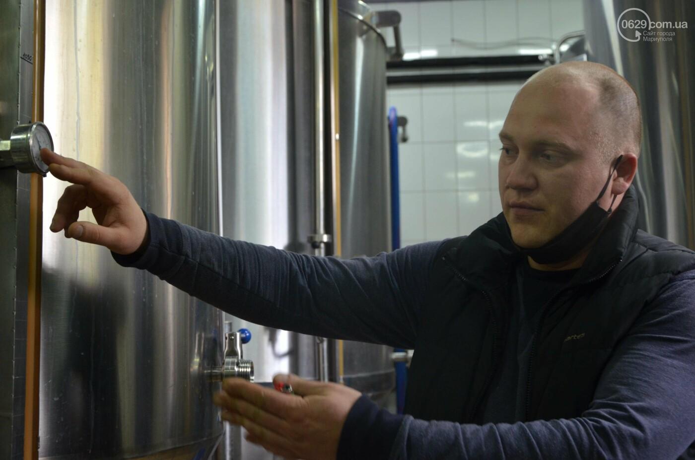 Как в Мариуполе варят пиво и с чем его пьют. История одной ревизии, - ФОТО, фото-1