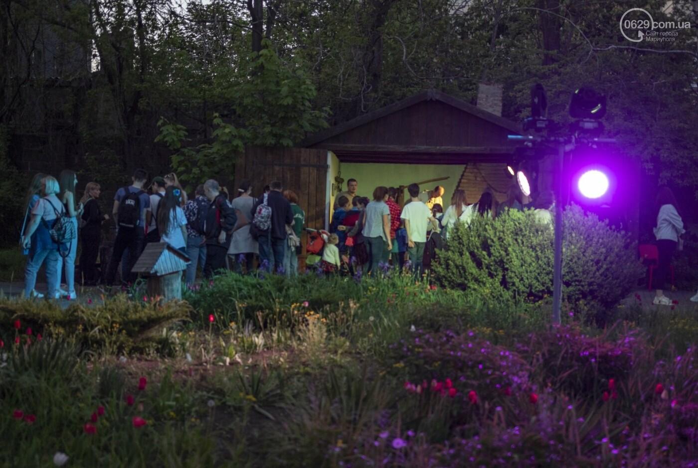 Эффект «вау». 25 ночных фотографий с музейной ночи в Мариуполе, - ФОТОРЕПОРТАЖ, фото-16