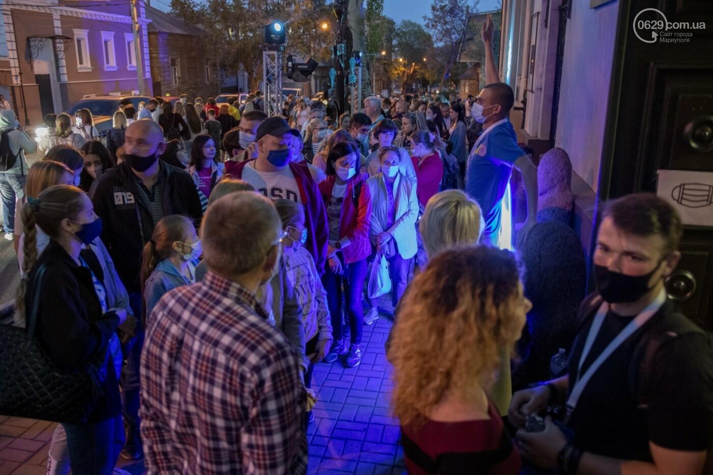 Эффект «вау». 25 ночных фотографий с музейной ночи в Мариуполе, - ФОТОРЕПОРТАЖ, фото-6