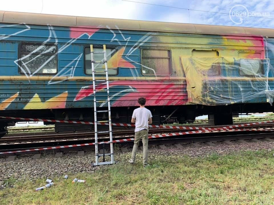 В Мариуполе художники со всей Украины захватили поезд, - ФОТО, ВИДЕО, фото-1