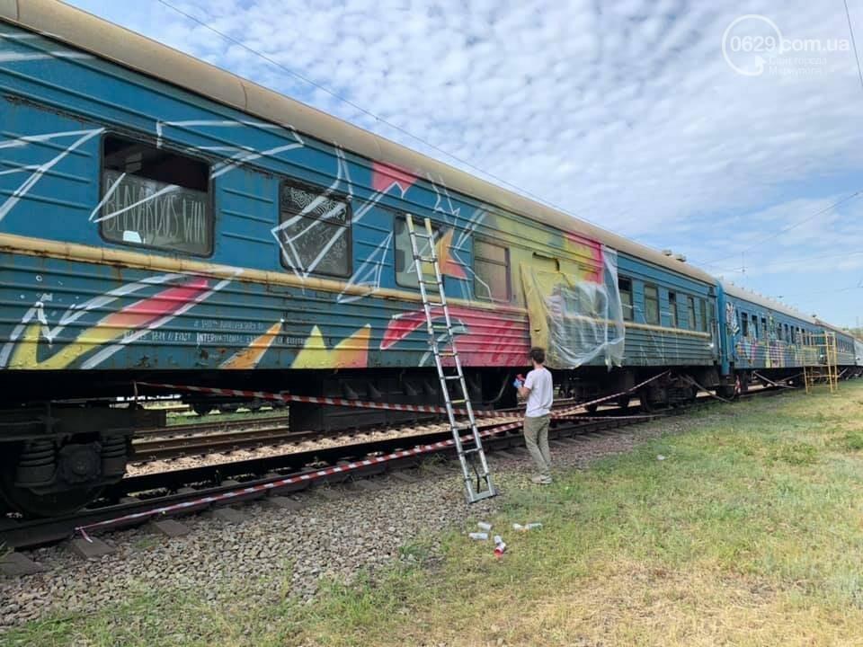 В Мариуполе художники со всей Украины захватили поезд, - ФОТО, ВИДЕО, фото-2