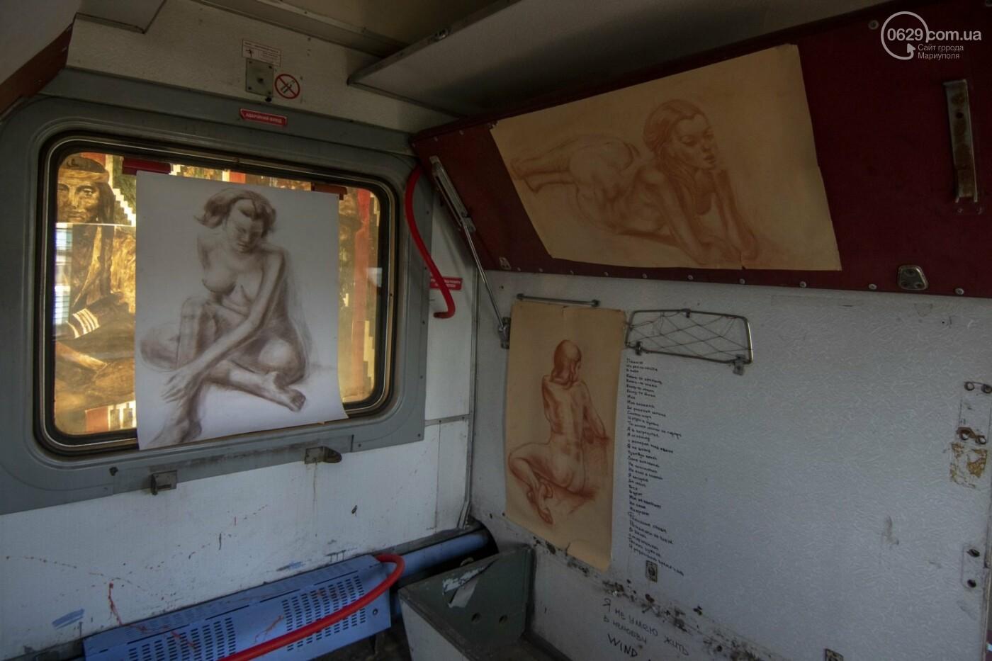 Во что превратили художники старый железнодорожный состав в Мариуполе. 33 фотографии! , фото-15