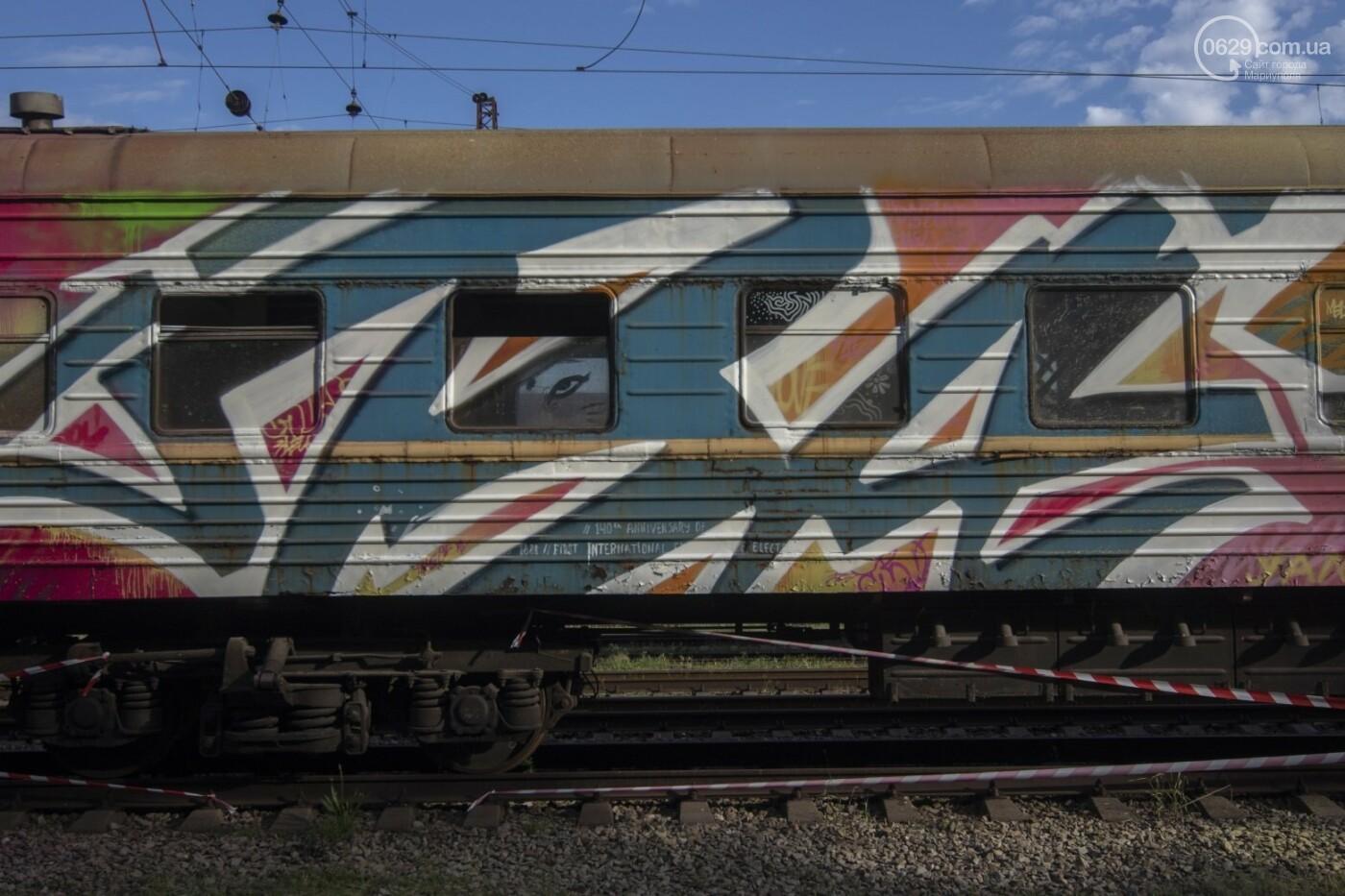 Во что превратили художники старый железнодорожный состав в Мариуполе. 33 фотографии! , фото-3