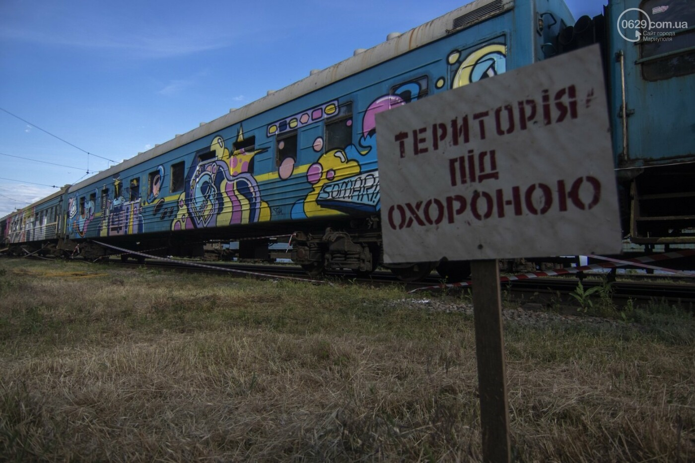 Во что превратили художники старый железнодорожный состав в Мариуполе. 33 фотографии! , фото-1