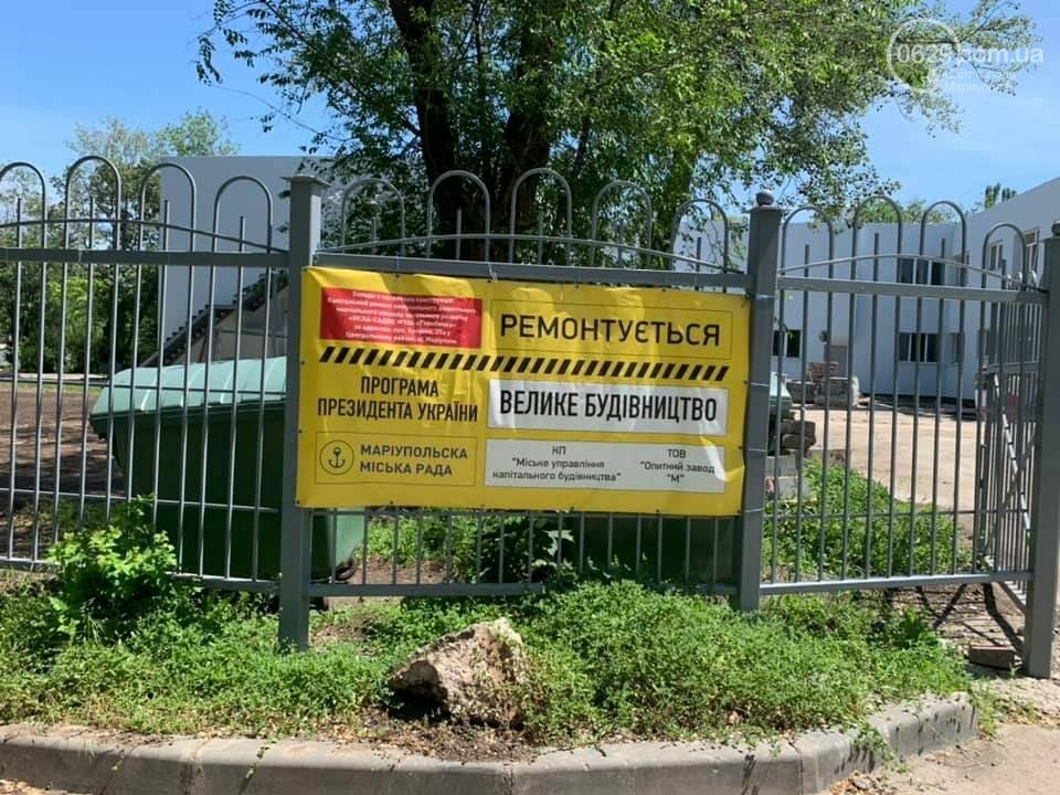 Какая судьба ожидает четыре обновленных детских сада в Мариуполе, - ФОТО, фото-17