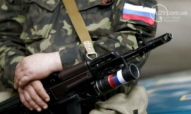 Россия готовится к войне? Мнение мировых лидеров, фото-2