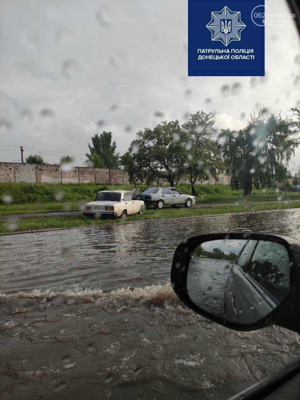 В Мариуполе залило центральные городские дороги, - ФОТО, фото-1