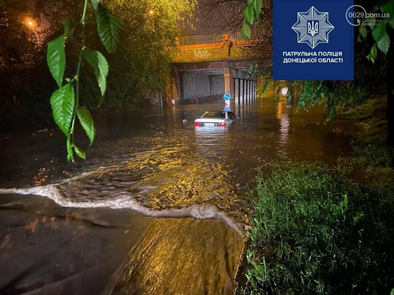 В Мариуполе залило центральные городские дороги, - ФОТО, фото-3