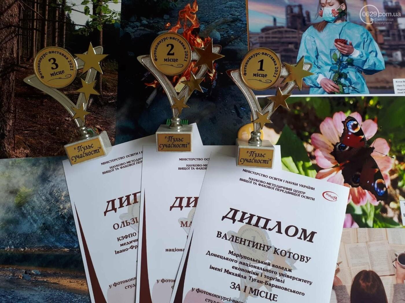 Маріупольчанка на фоні заводів виграла конкурс фотографії, - ФОТО, фото-1