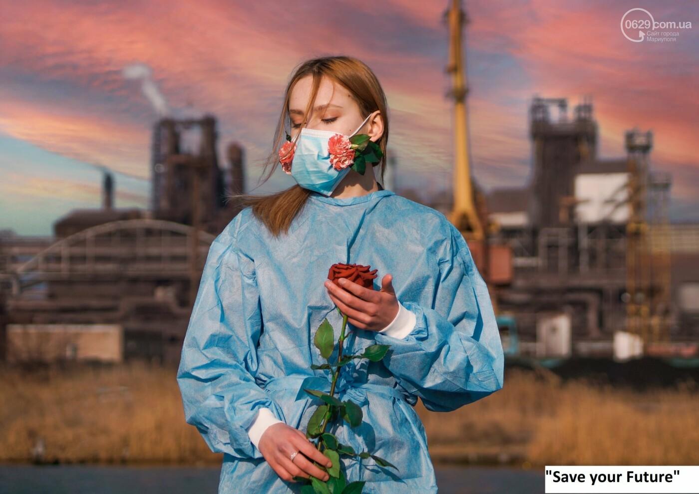 Маріупольчанка на фоні заводів виграла конкурс фотографії, - ФОТО, фото-2