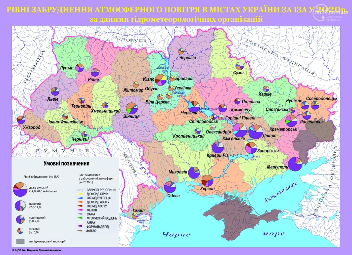 Зеленский предложил мариупольцам искать баланс с собственником металлургических заводов, - ВИДЕО, фото-1