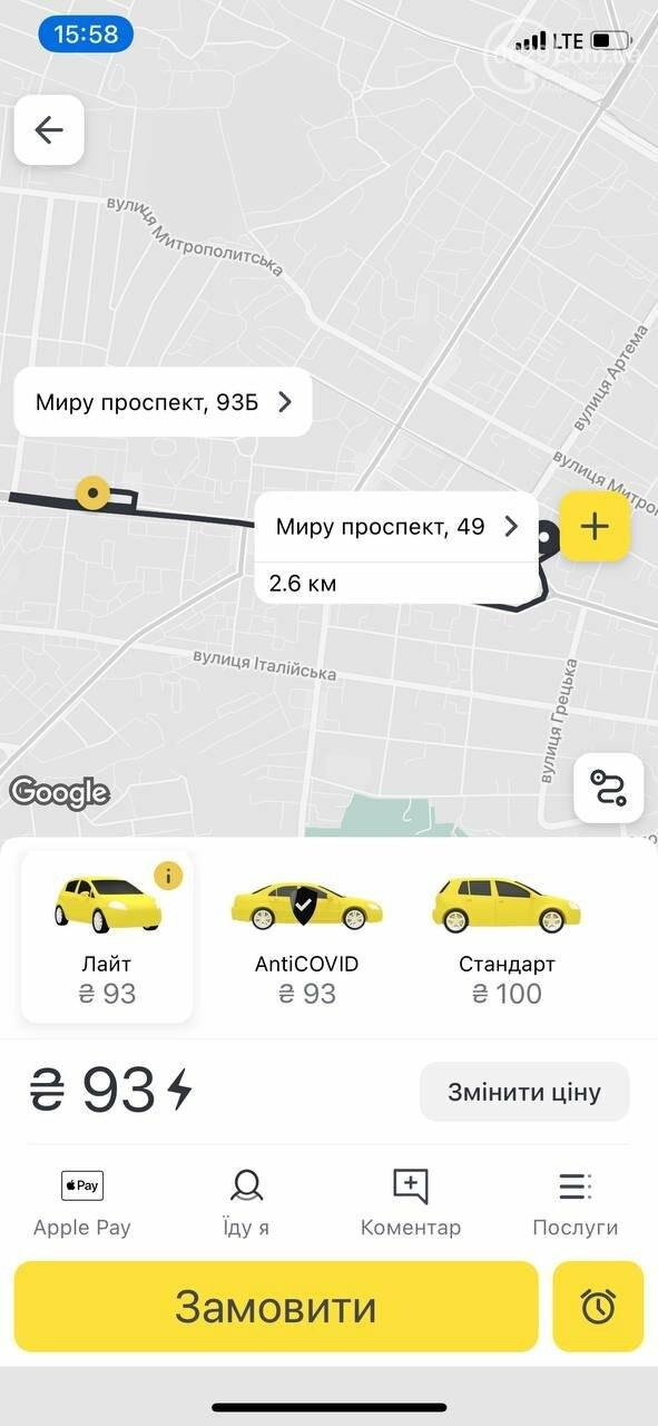 У Маріуполі ціни на таксі під час повені зросли у кілька разів, - ФОТОФАКТ, фото-2