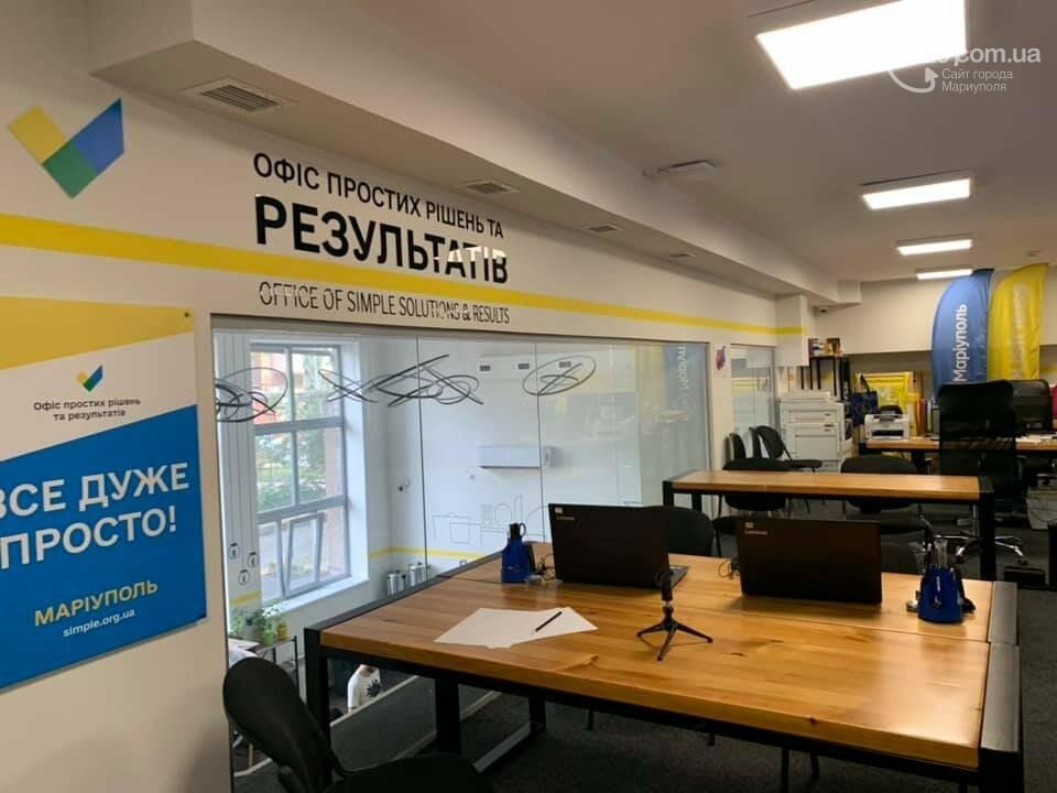 Саакашвили открыл Офис простых решений в Мариуполе. Кто за ним стоит, - ФОТО, фото-1