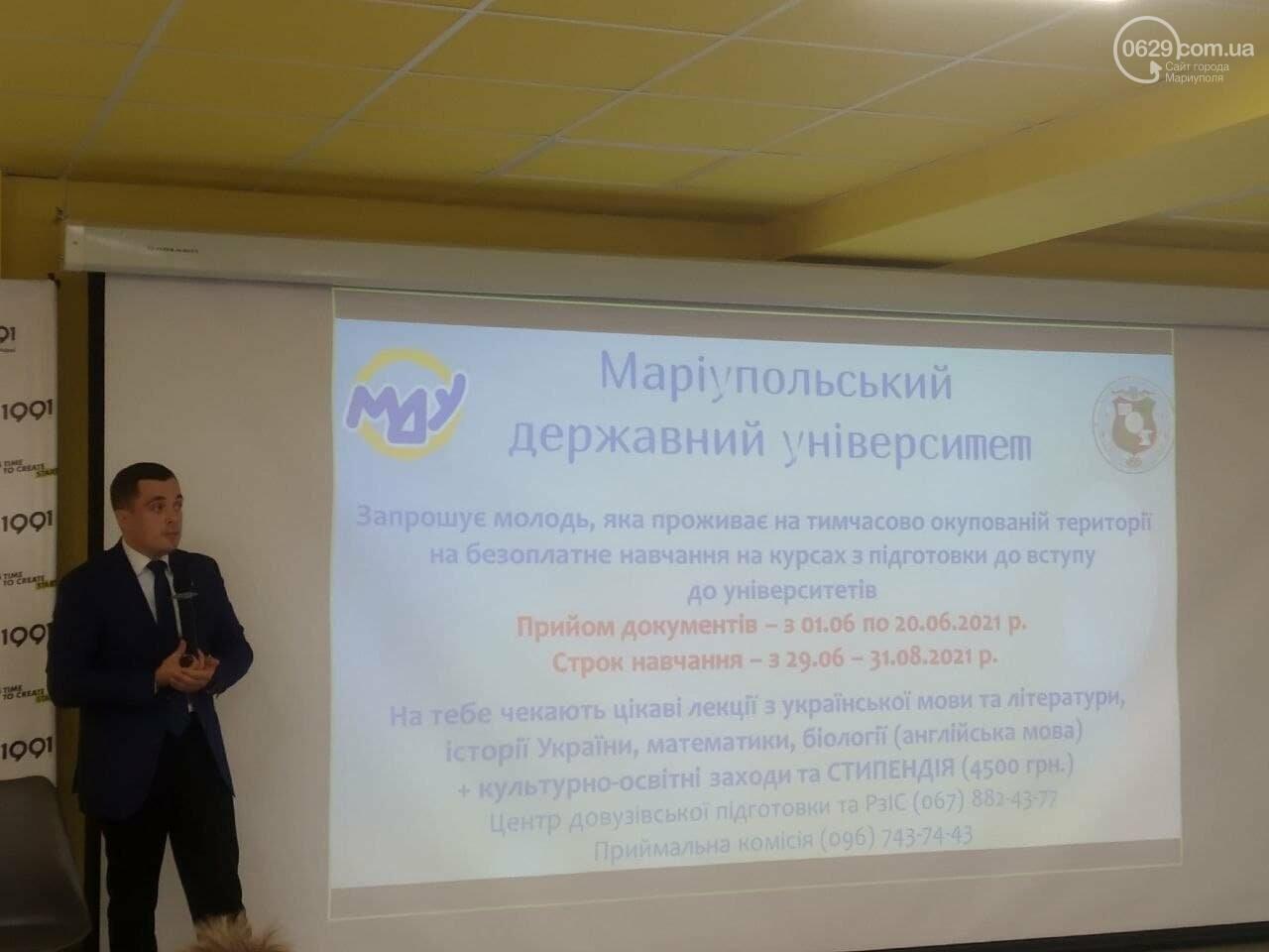 Не замечая войну. В Мариуполе Национальная платформа примирения презентовала стратегию возвращения Донбасса, - ФОТО, фото-3
