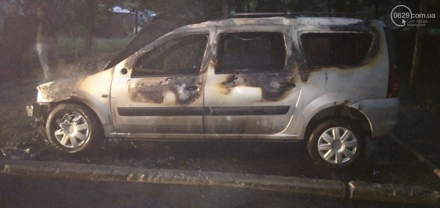 В Мариуполе дотла сгорело авто, - ФОТО, фото-2