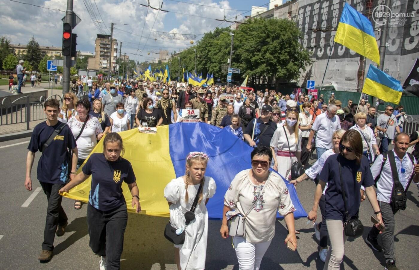 Без мэра. Как прошла в Мариуполе 7-я годовщина освобождения города от террористов и сепаратистов, - ФОТОРЕПОРТАЖ, фото-5