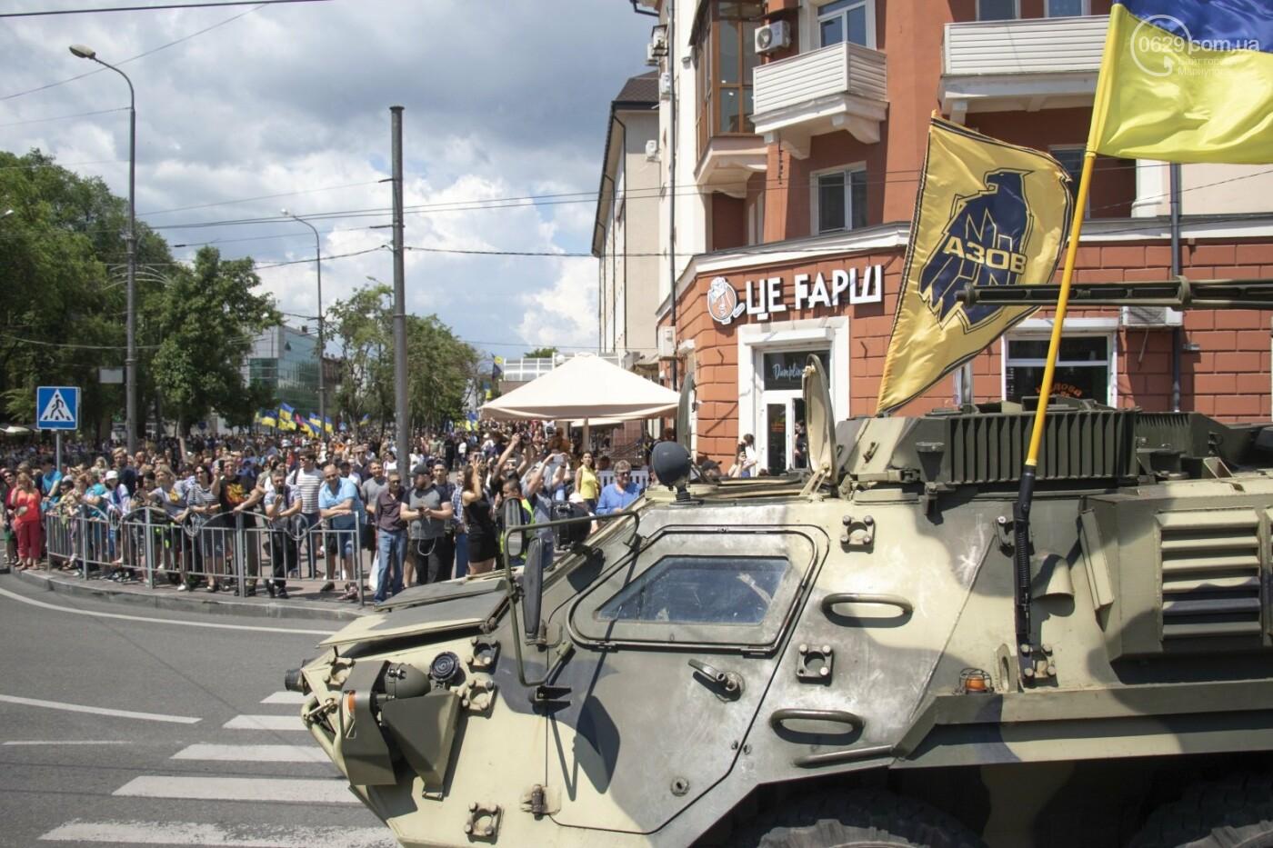 Без мэра. Как прошла в Мариуполе 7-я годовщина освобождения города от террористов и сепаратистов, - ФОТОРЕПОРТАЖ, фото-17