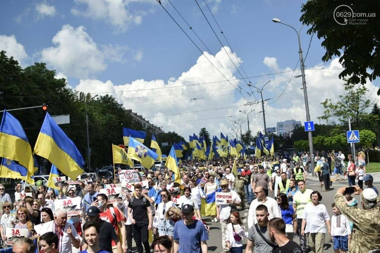 Без мэра. Как прошла в Мариуполе 7-я годовщина освобождения города от террористов и сепаратистов, - ФОТОРЕПОРТАЖ, фото-43