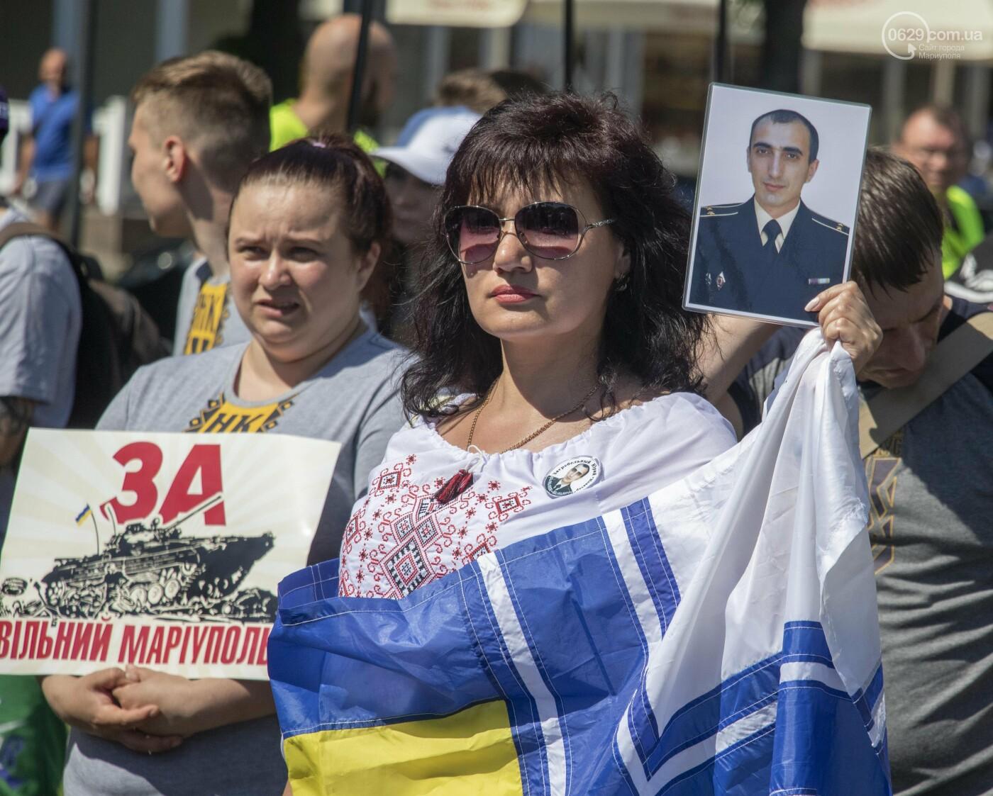 Без мэра. Как прошла в Мариуполе 7-я годовщина освобождения города от террористов и сепаратистов, - ФОТОРЕПОРТАЖ, фото-3