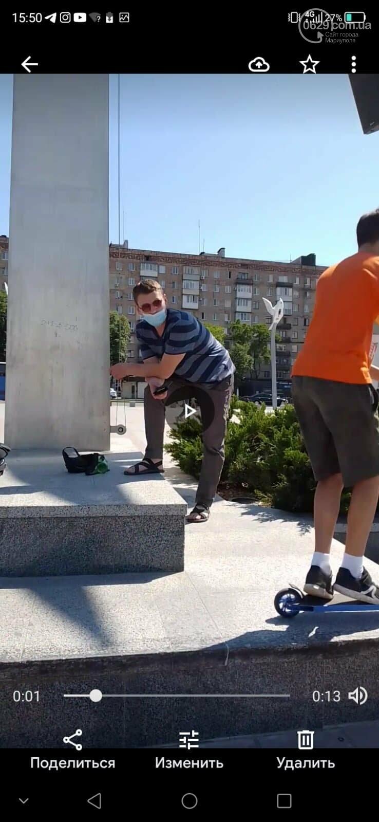 В Мариуполе подростки показывали трюки и остались без телефона и денег, - ФОТО, фото-1