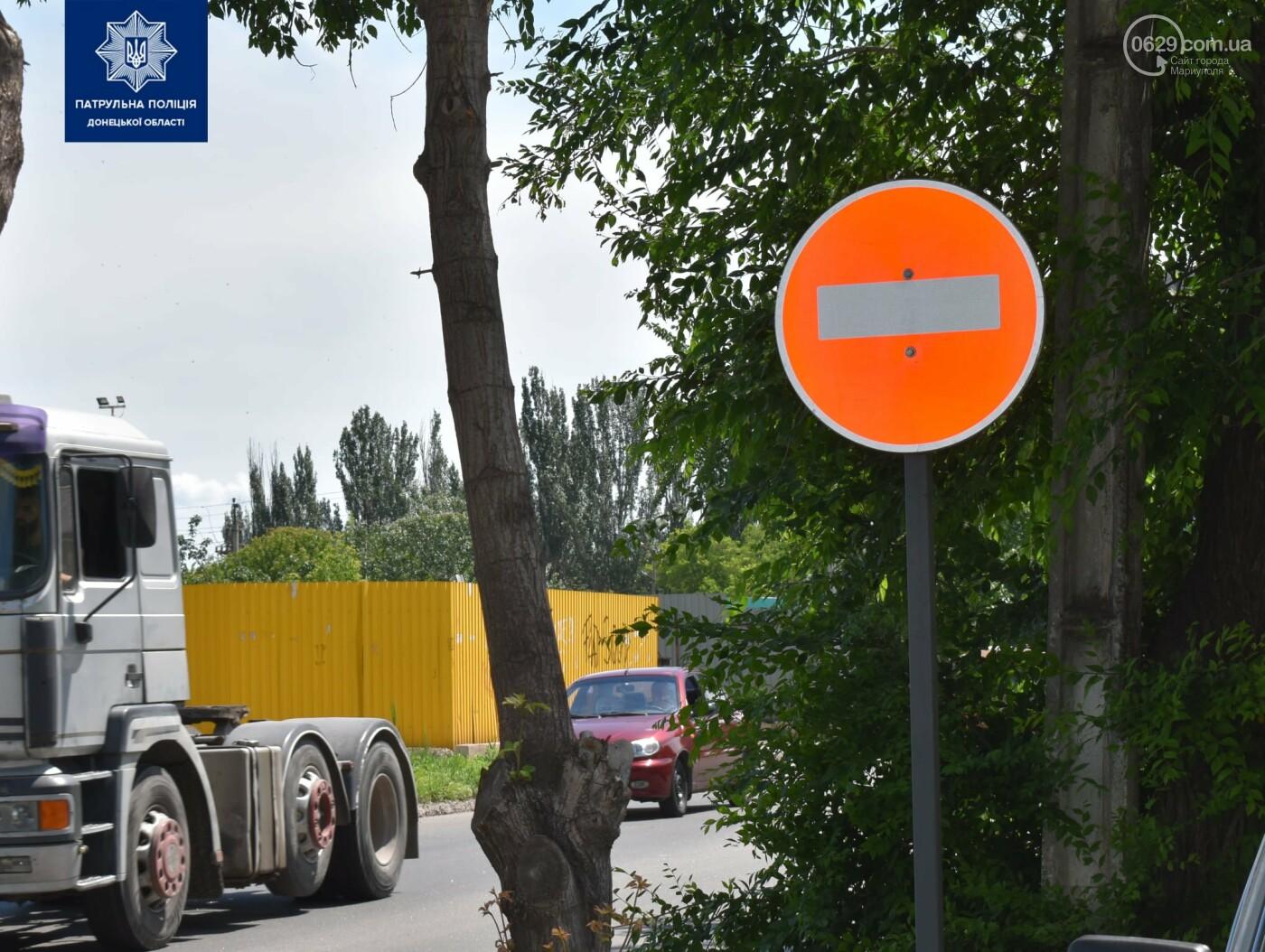 Кальмиусская  - первая! В Мариуполе три дороги станут односторонними,- ФОТО, фото-2
