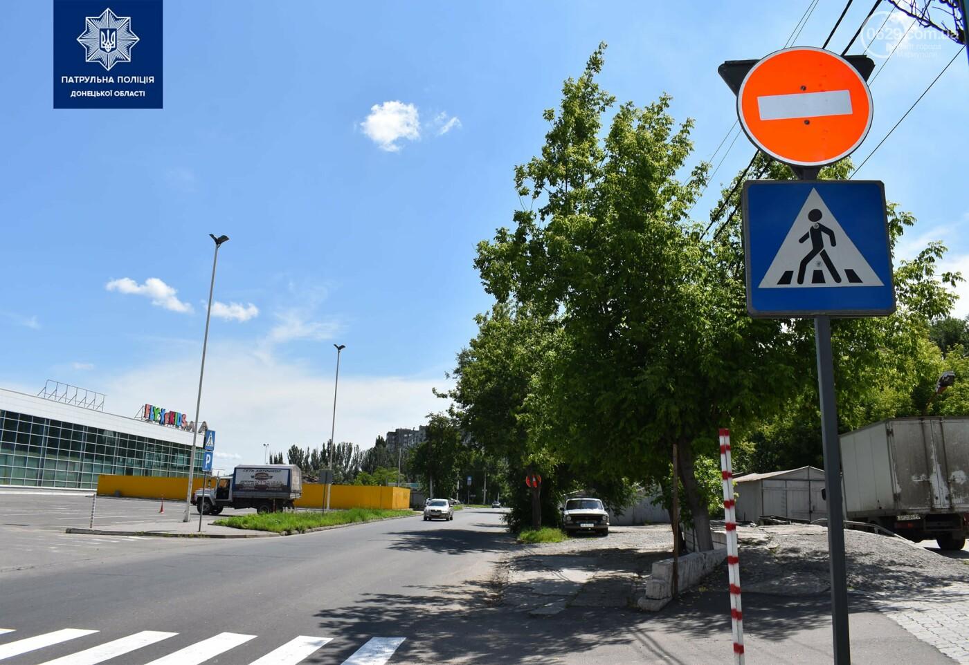 Кальмиусская  - первая! В Мариуполе три дороги станут односторонними,- ФОТО, фото-1
