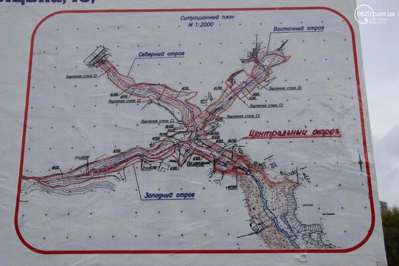 Мариупольцы обвинили фильтровальную станцию в подтоплении Гавани, - ФОТО, ВИДЕО, фото-4