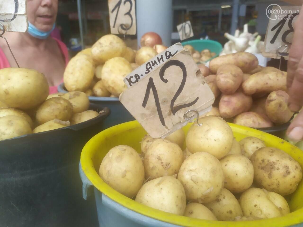 Опасна ли картошка, которую продают в Мариуполе, фото-11
