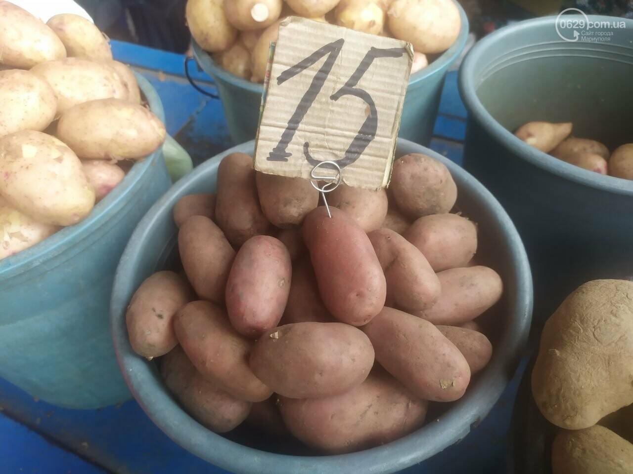 Опасна ли картошка, которую продают в Мариуполе, фото-5