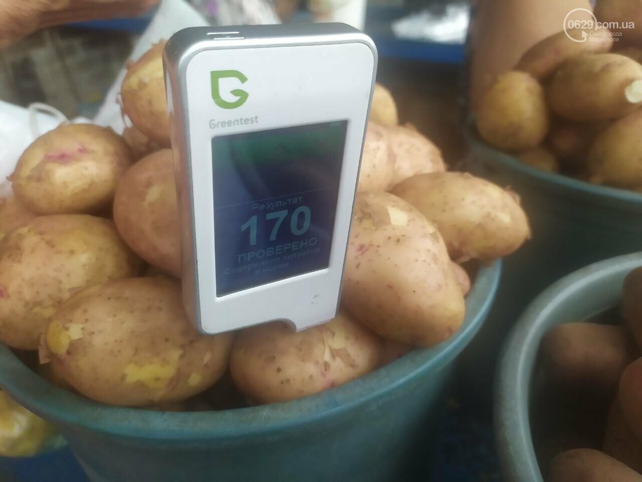Опасна ли картошка, которую продают в Мариуполе, фото-3