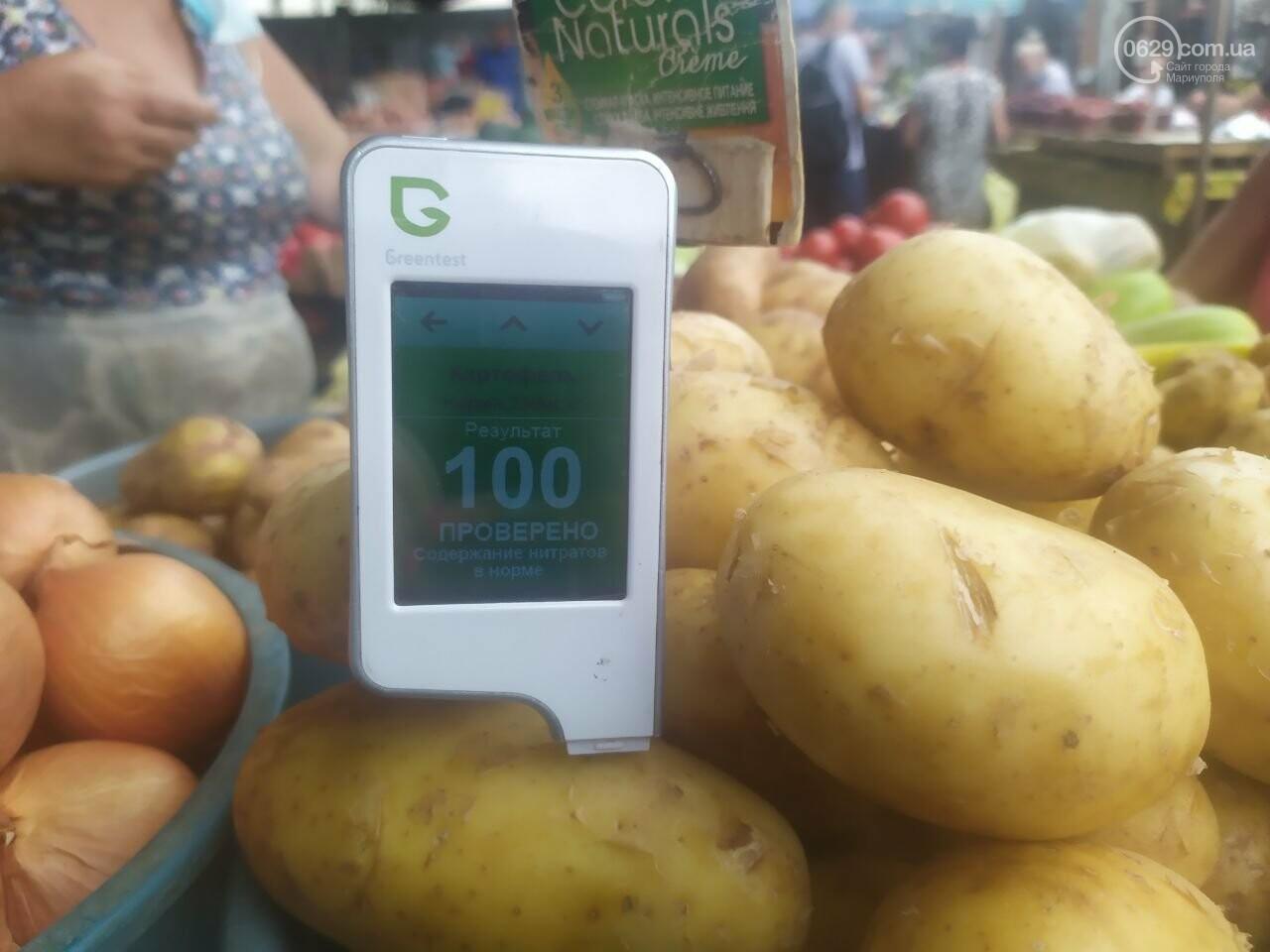 Опасна ли картошка, которую продают в Мариуполе, фото-2