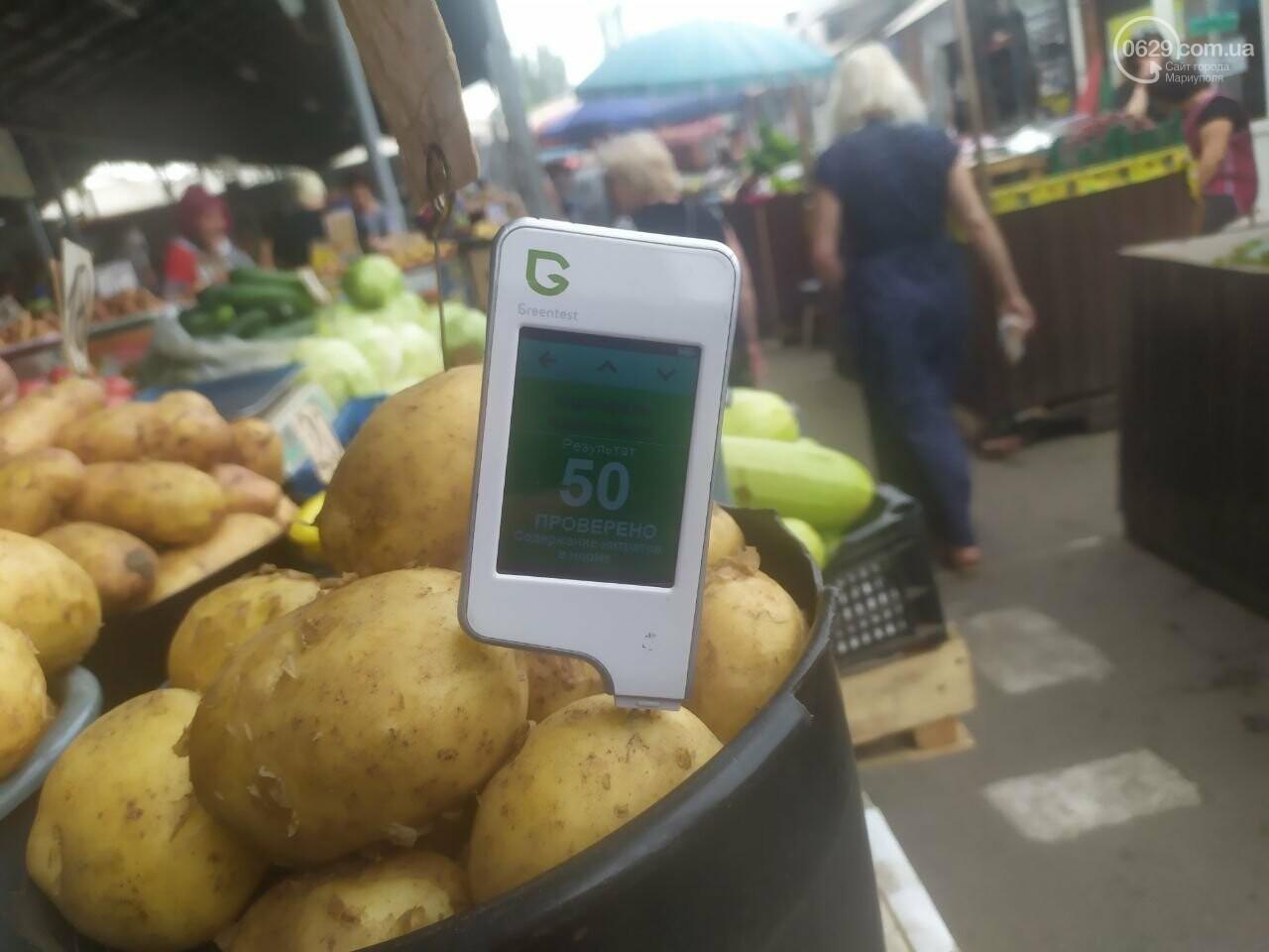 Опасна ли картошка, которую продают в Мариуполе, фото-4