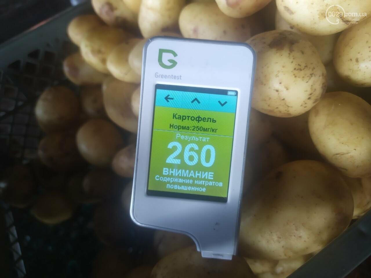 Опасна ли картошка, которую продают в Мариуполе, фото-1