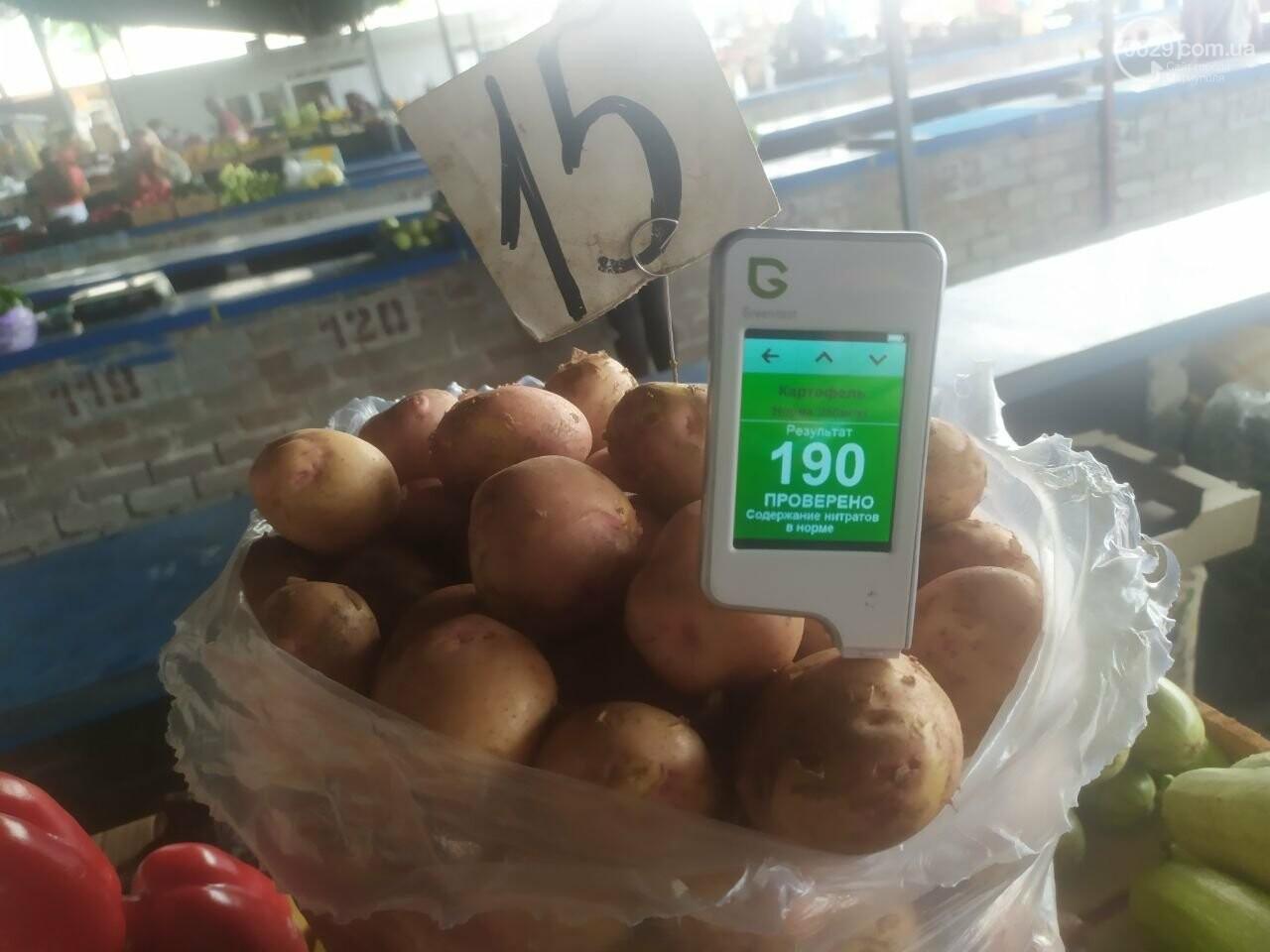 Опасна ли картошка, которую продают в Мариуполе, фото-6