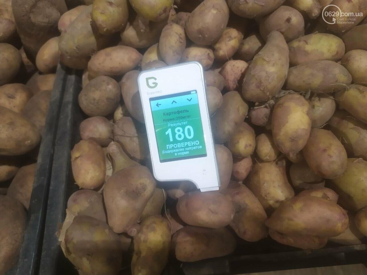 Опасна ли картошка, которую продают в Мариуполе, фото-9