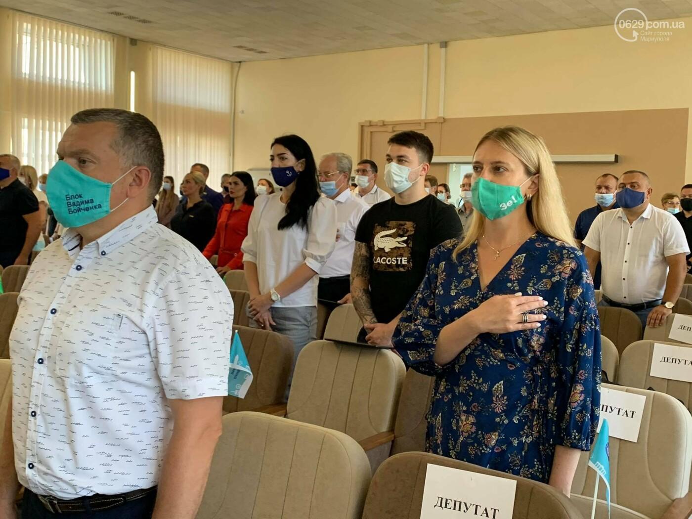 В Мариуполе стартовала сессия горсовета, - ФОТО, фото-3