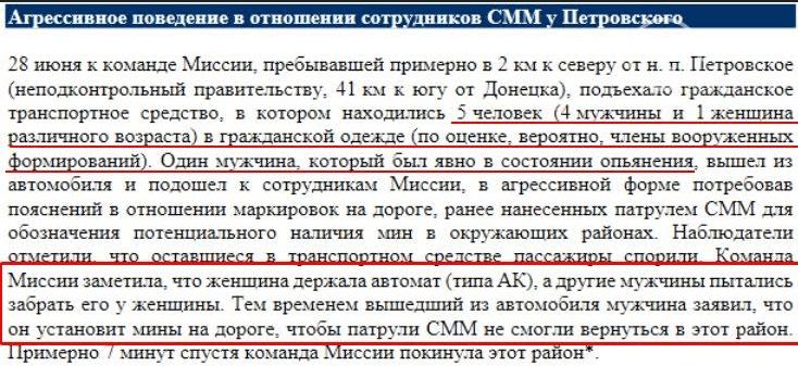 В Донецкой области боевики угрожали ОБСЕ и хватались за оружие, фото-1