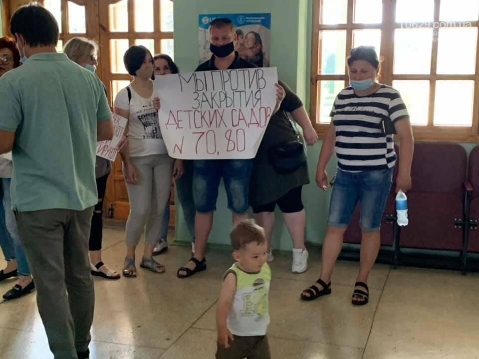 В Мариуполе закроют три детских сада, чтобы строить новые, - ФОТО, фото-1