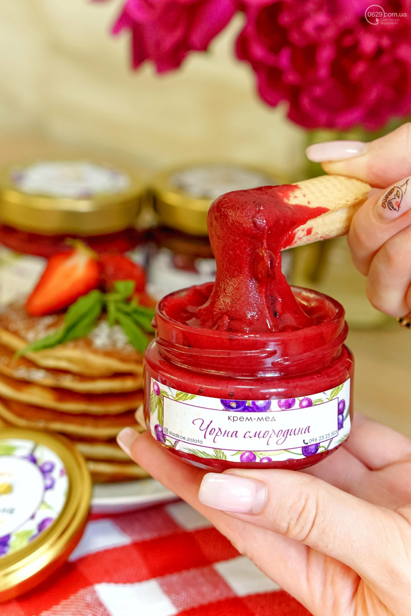 Мариупольцы разобрали майский мед за 4 дня., фото-3