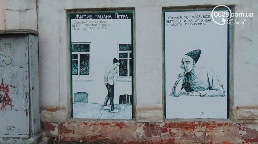 Заброшенные арт-объекты. История культурных событий, которые не нужны никому, - ФОТО, фото-1