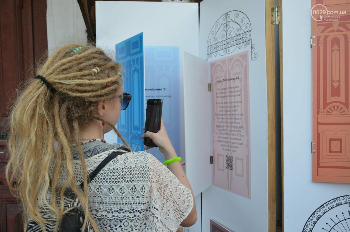 Старовинним дверям у Маріуполі влаштували справжнє свято, - ФОТОРЕПОРТАЖ, фото-10