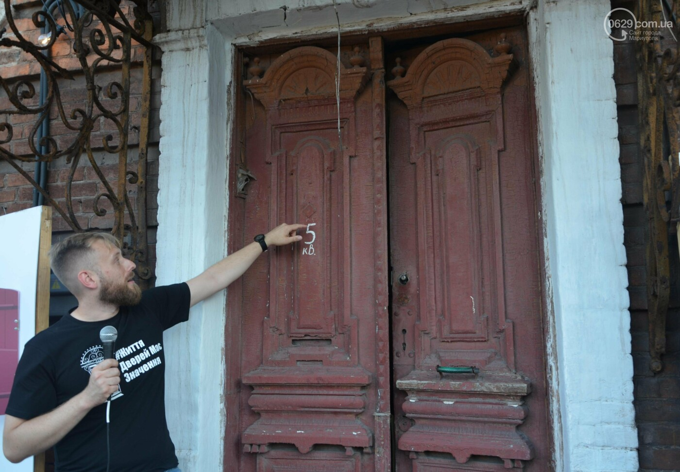 Старовинним дверям у Маріуполі влаштували справжнє свято, - ФОТОРЕПОРТАЖ, фото-27